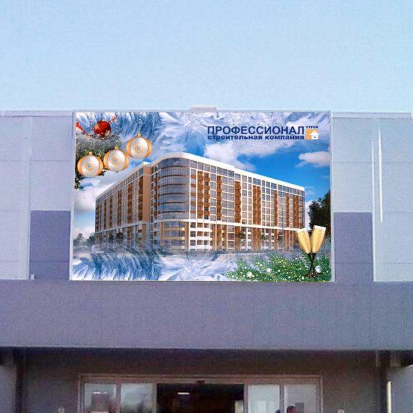 Реклама на мониторе в Симферополе - ТРЦ «Южная Галерея»
